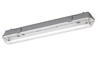 Светильник LEDTUBE LZG 1x16W / 18W без лампы (120см)