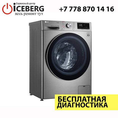 Ремонт стиральных машин LG, фото 2