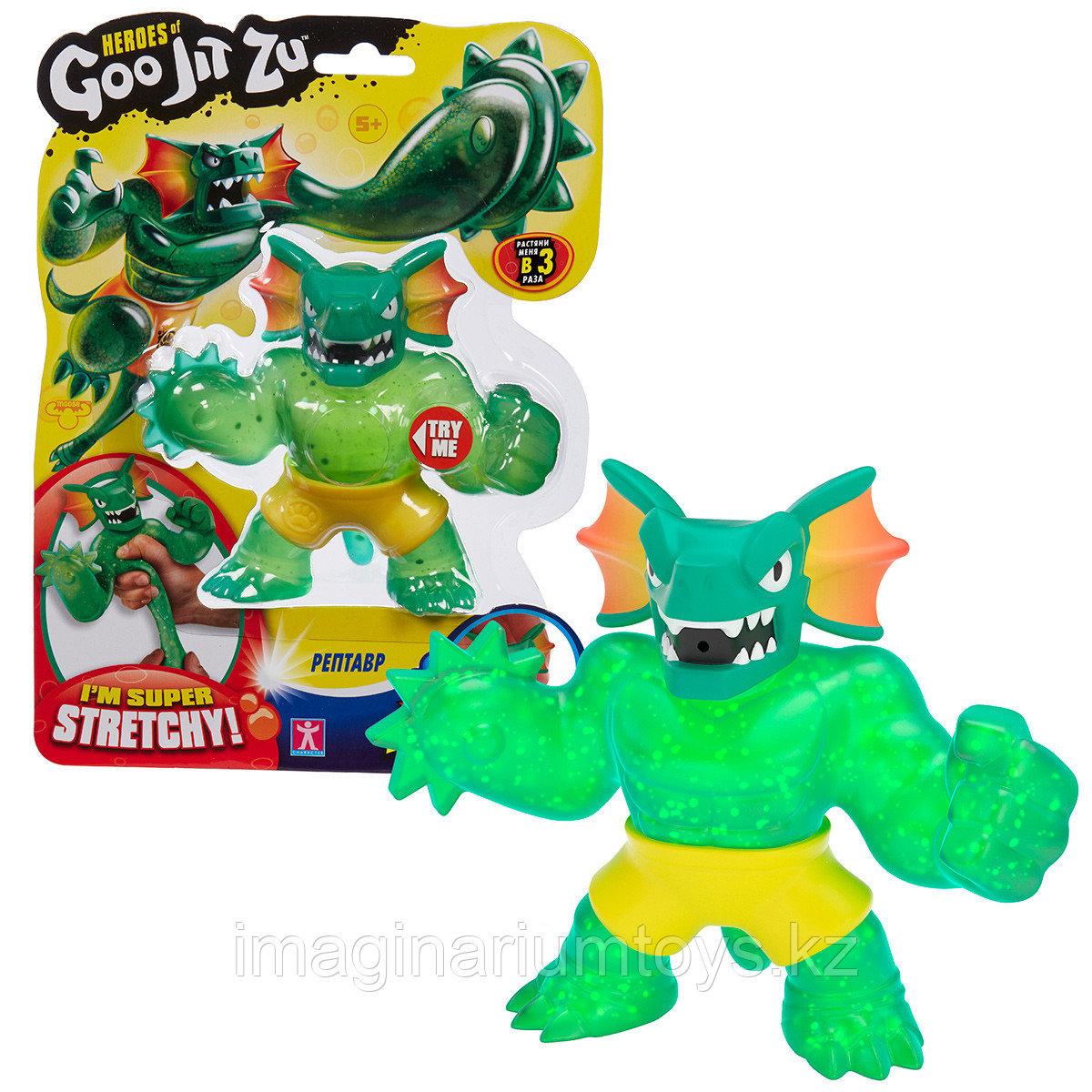 Гуджитсу Динозавр Рептавр Водная атака Goo Jit Zu