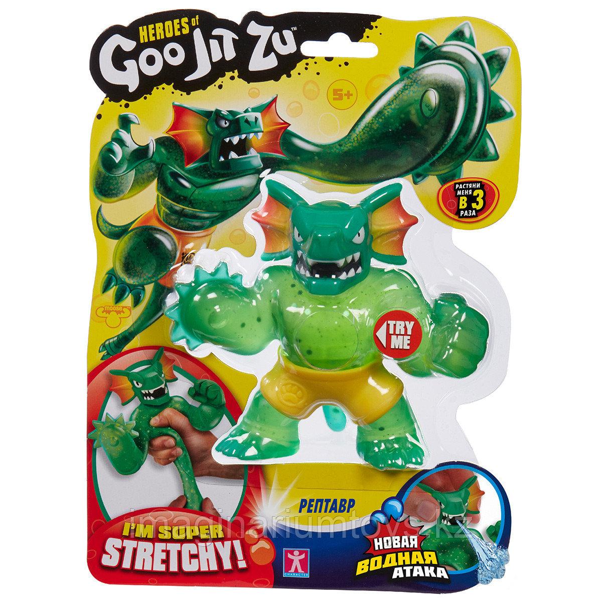 Гуджитсу Динозавр Рептавр Водная атака Goo Jit Zu - фото 8