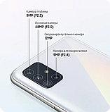 Смартфон Samsung Galaxy A51 128Gb SILVER, фото 2