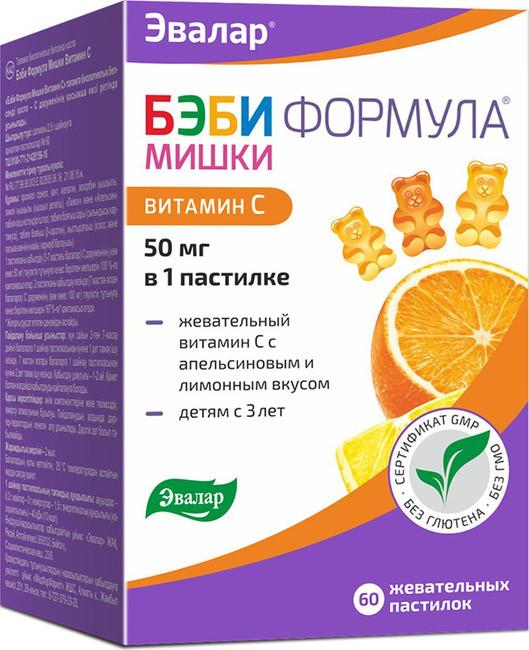 Бэби Формула Мишки Витамин С 2,5г №60 пастилки жев /Эвалар (Россия)
