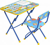 Ника НИКА Набор мебели ПЕРВОКЛАШКА ОСЕНЬ (стол-парта+мяг стул) h580 -
