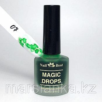 Акварельные капли Nail Best №7, 10мл