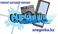 Заправка холодильника фреоном Алматы