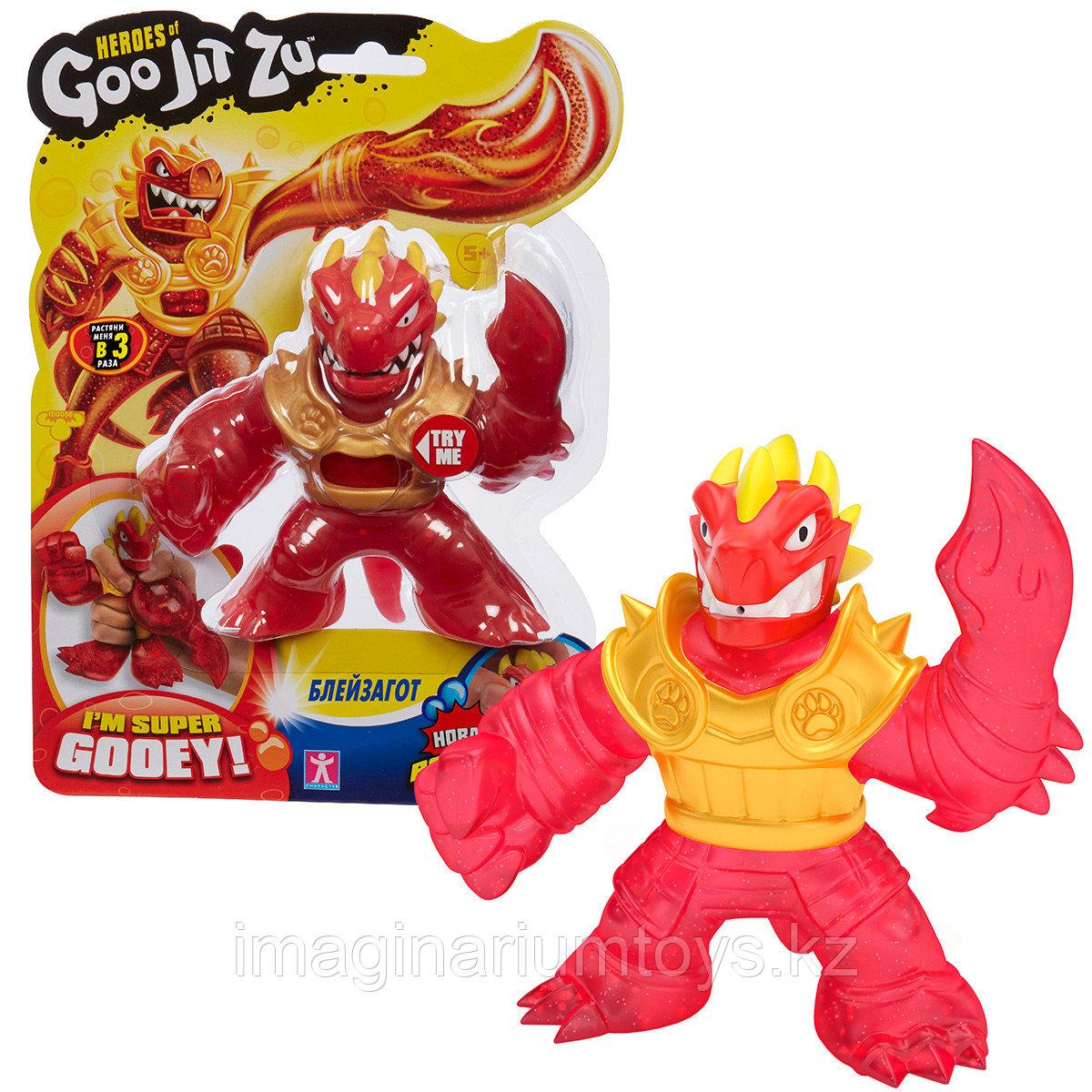 Гуджитсу Дракон Блейзагот Водная атака Goo Jit Zu