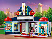 LEGO Friends 41448 Кинотеатр Хартлейк Сити, конструктор ЛЕГО