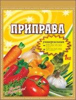 Приправа 12 овощей и трав 1 кг, Royal Food