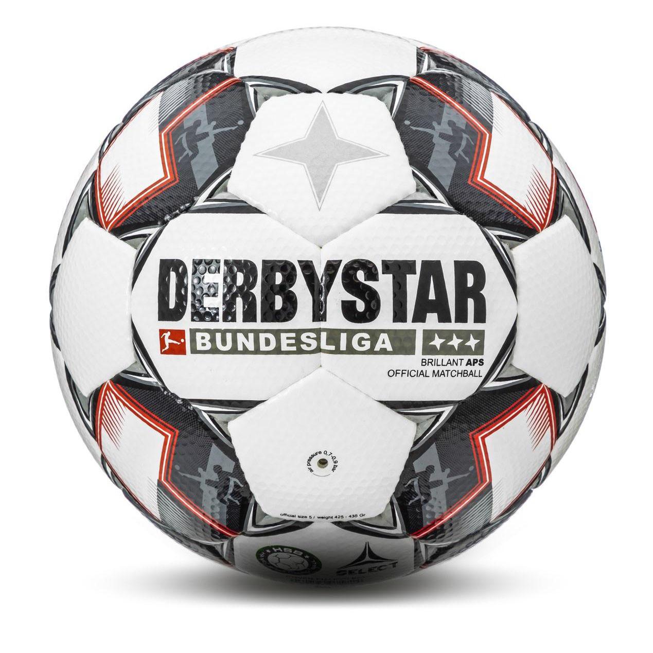Мяч Футбольный BundesLiga 2020 Оптом