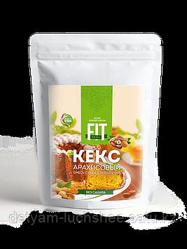 Кекс арахисовый без сахара (сухая смесь для выпечки), FitFeel, 200 г