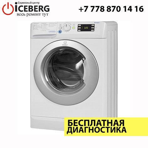 Ремонт стиральных машин Indesit, фото 2