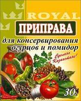 Приправа для маринования огурцов 30 гр, Royal Food