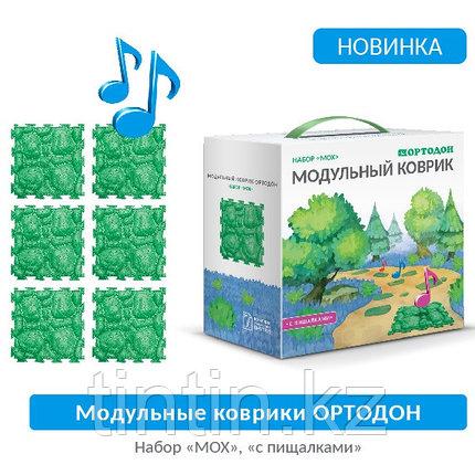 Модульный коврик ОРТОДОН, Набор «Мох — с пищалками», фото 2