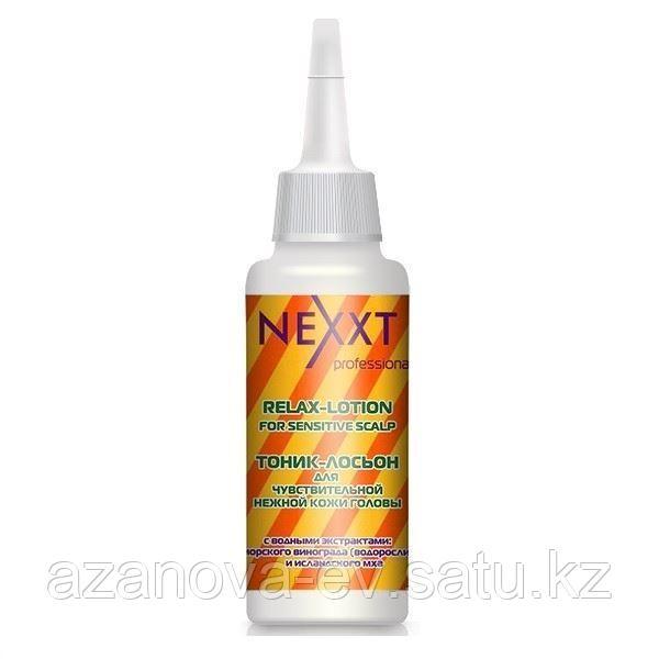 Тоник-лосьон для чувствительной нежной кожи головы Nexxt Professional Relax-Lotion For Sensitive Scalp
