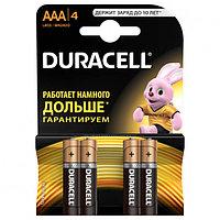 5000394052543 Батарейка Duracell Basic AAA 4шт