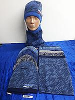 Комплект весенний для мальчика с шарфом-снудом. Фирма Agbo