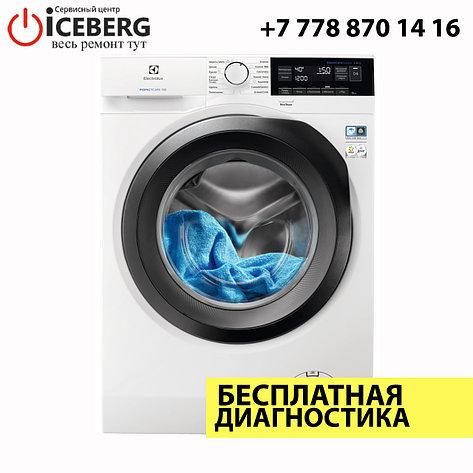 Ремонт стиральных машин Electrolux, фото 2