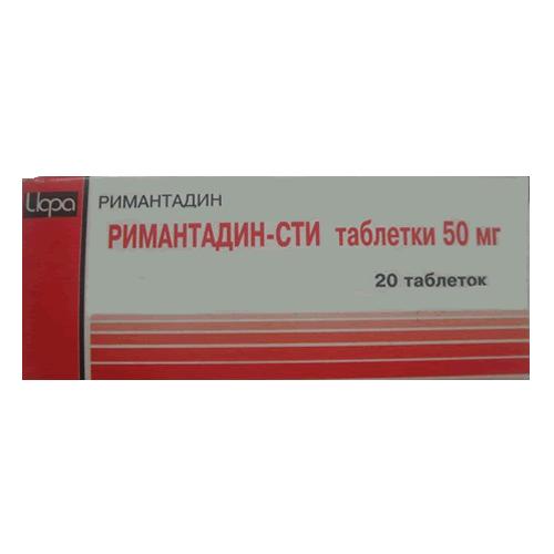 Римантадин СТИ 50 мг №20 табл.Ирбит