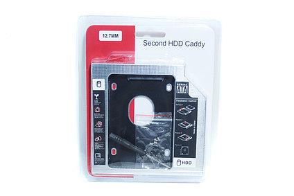 Optibay SATA SSD/HDD Second адаптер для ноутбука, 12.7 мм,