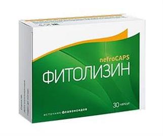 Фитолизин nefro CAPS №30 капс.