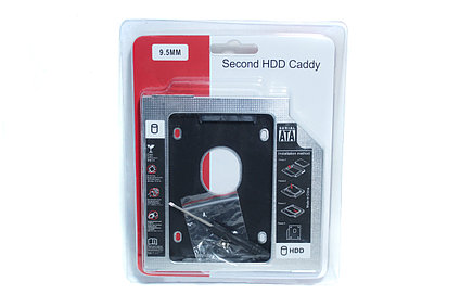 Optibay SATA SSD/HDD Second адаптер для ноутбука, 9.5 мм