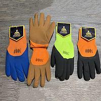 Перчатки 300#