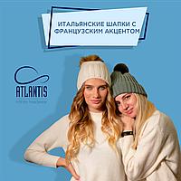 Итальянские шапки с французским акцентом