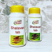 Шатавари Шри Ганга Shatavari Shri Ganga - гормональные нарушения, лактация, бесплодие, эндометриоз 120 таб