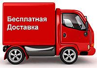 Доставка по Республике Казахстан