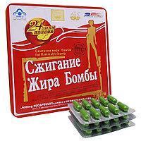 Препарат для похудения Сжигание Жира Бомбы