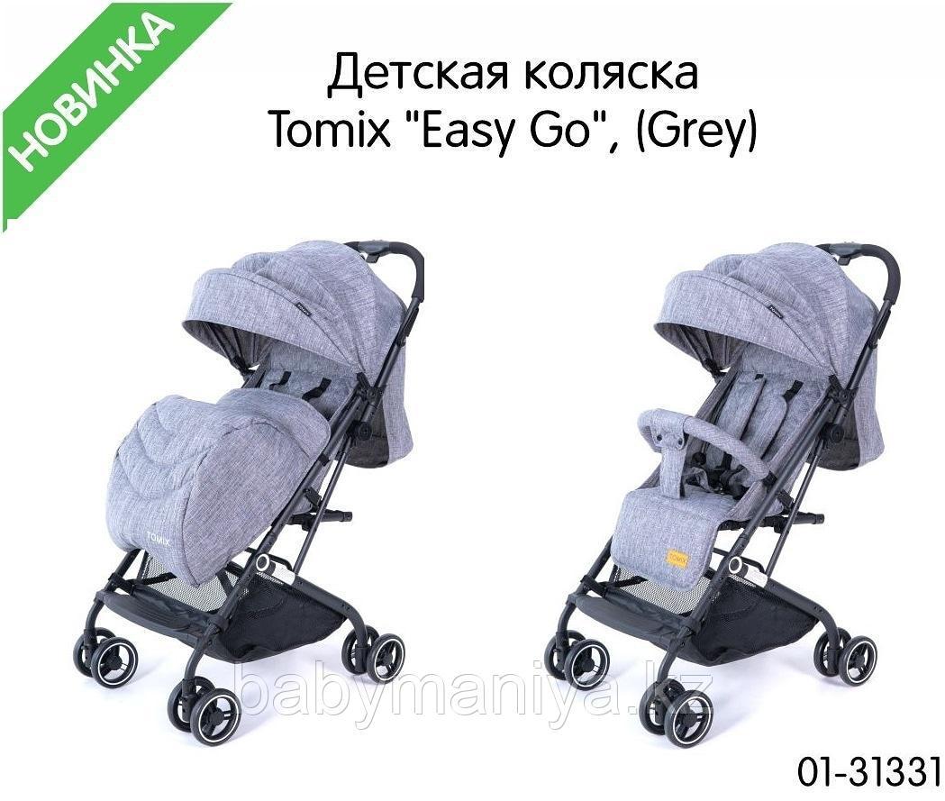 Коляска прогулочная Tomix Easy Go grey