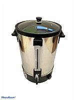 Кипятильник для нагрева воды 30л Модель: КВЭ-30