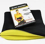 Пояс для похудения HOT SHAPER BELT, пояс для похудения живота., фото 3