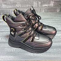 Ботинки ( дев. графит) с жёлтыми элементами