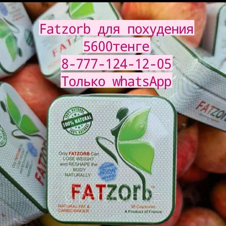 Fatzorb (Фатзорб) в металлической упаковке, 36 капсул, Франция.