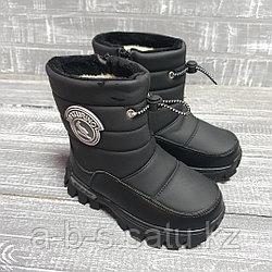 Аляски черные со шнурком