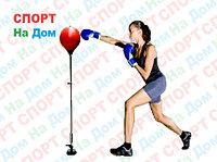 Груша для бокса с присоской к полу