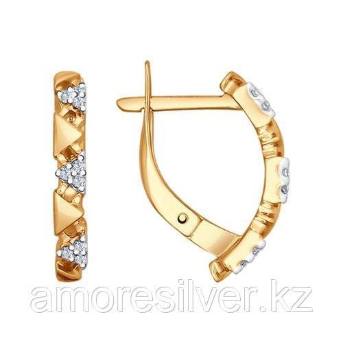 Серьги SOKOLOV серебро с позолотой, фианит  93020749