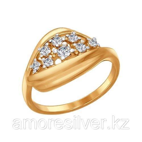Кольцо SOKOLOV серебро с позолотой, фианит  93010583 размеры - 17,5 18 18,5 19