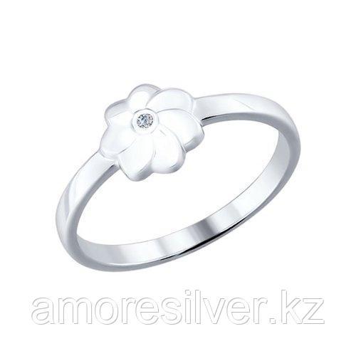 Кольцо SOKOLOV серебро с родием, бриллиант, флора 87010008