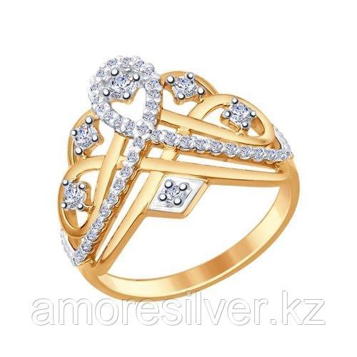 Кольцо SOKOLOV серебро с позолотой, фианит  93010635
