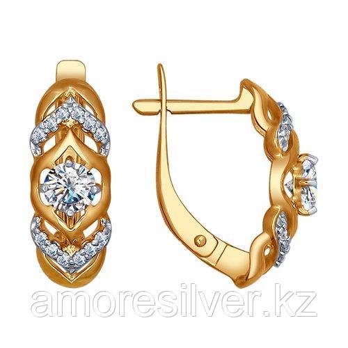 Серьги SOKOLOV серебро с позолотой, фианит  93020778