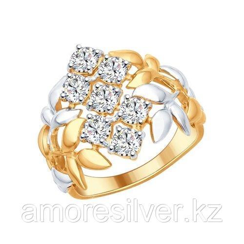Позолоченное кольцо SOKOLOV серебро с позолотой, фианит  93010592