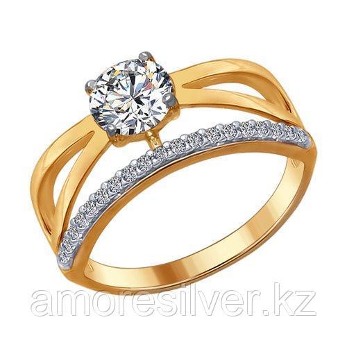 Кольцо SOKOLOV серебро с позолотой, фианит  93010670