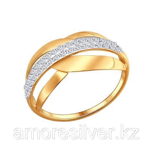 Кольцо SOKOLOV серебро с позолотой, фианит  93010496 размеры - 18 18,5 19 19,5 20 20,5 21 21,5 22