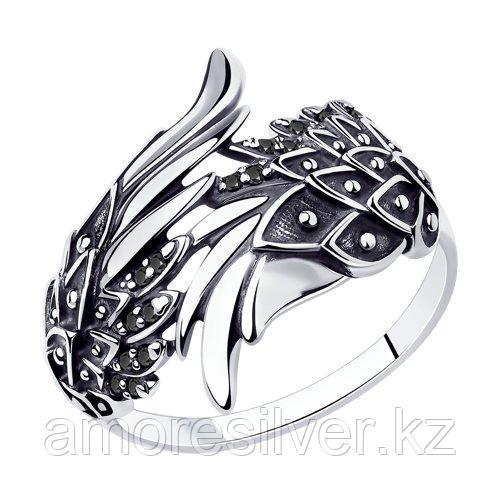 Кольцо SOKOLOV из черненного серебра, фианит  95010096