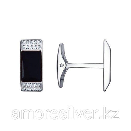Запонки мужчинам SOKOLOV серебро с родием, эмаль фианит  94160039
