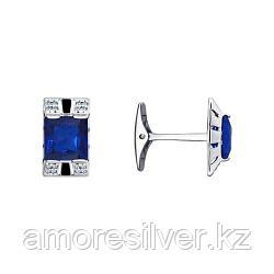 Запонки SOKOLOV серебро с родием, эмаль фианит  94160044
