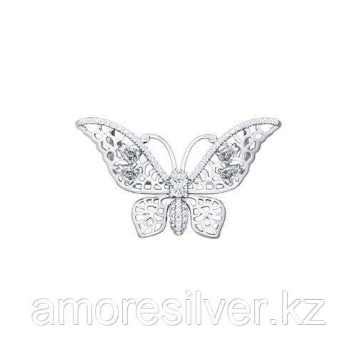 Брошь в форме бабочки SOKOLOV серебро с родием, фианит  94040074