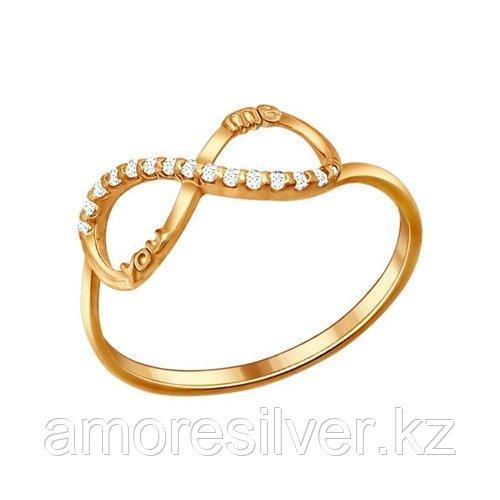 Кольцо бесконечность SOKOLOV серебро с позолотой, фианит  93010478